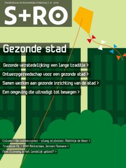 2016_sro1_cover