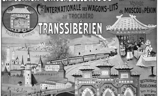 Poster-Transsiberien-expo-1900